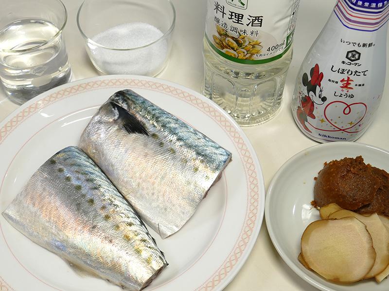 さばの味噌煮2人分の材料は、さば/水/砂糖/酒/しょうゆ/しょうが/味噌