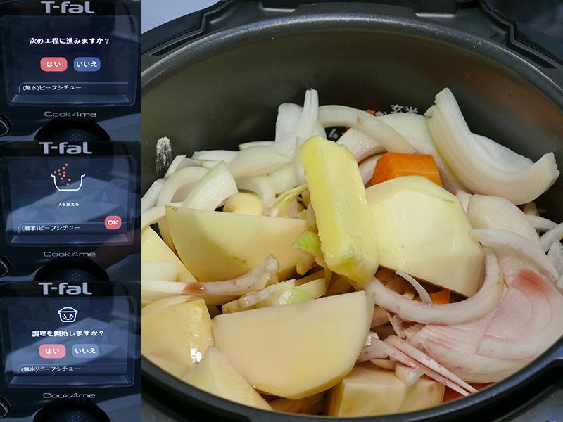 焼色がついたら野菜と調味料を入れる。デミグラスソースはまだ入れない