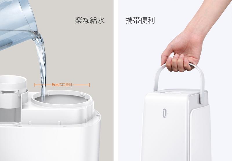 給水や掃除、持ち運びなども簡単に行なえる