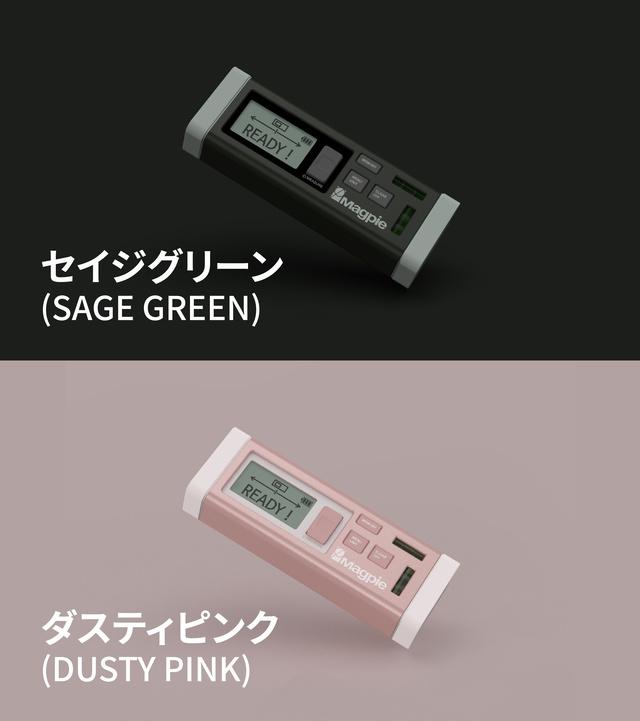 本体カラーはセイジグリーン(写真上)、ダスティピンク(写真下)