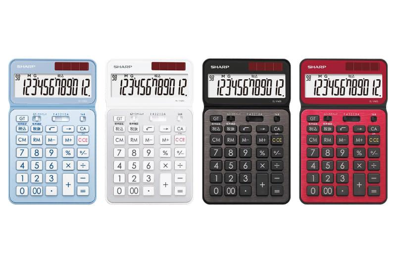 カラー・デザイン電卓「EL-VN83」