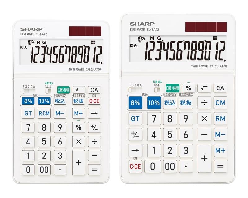 軽減税率対応電卓「EL-NA92X」(左)、「EL-SA92X」(右)