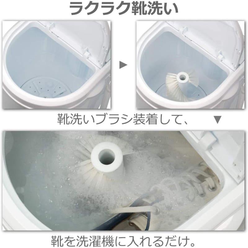 靴を洗えるブラシが付属
