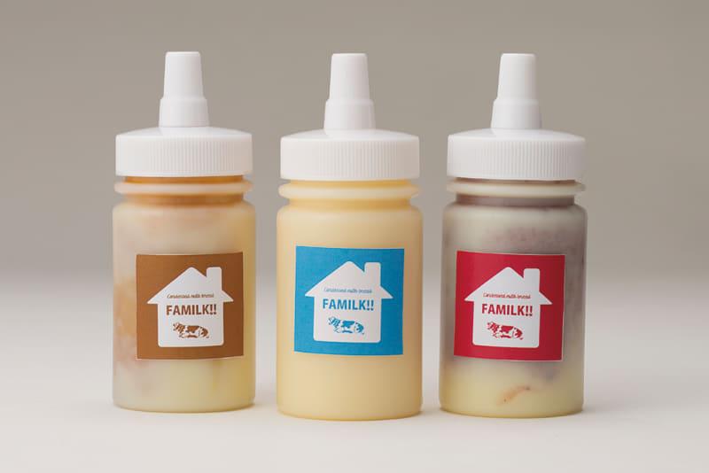 キャラメルソース/プレーン 北海道産練乳/フランボワーズソースの3種類の練乳から選べる