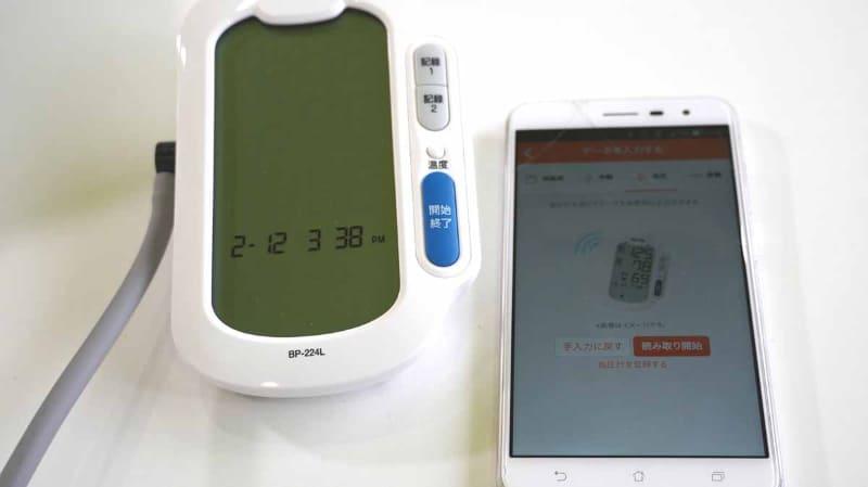 スマートフォンで連携。タニタのアプリをダウンロードしておけば簡単にBluetoothでデータを転送できる