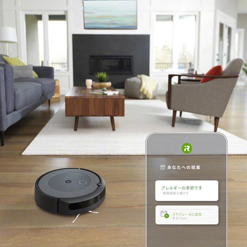 iRobot HOMEアプリで操作や細かな設定が可能