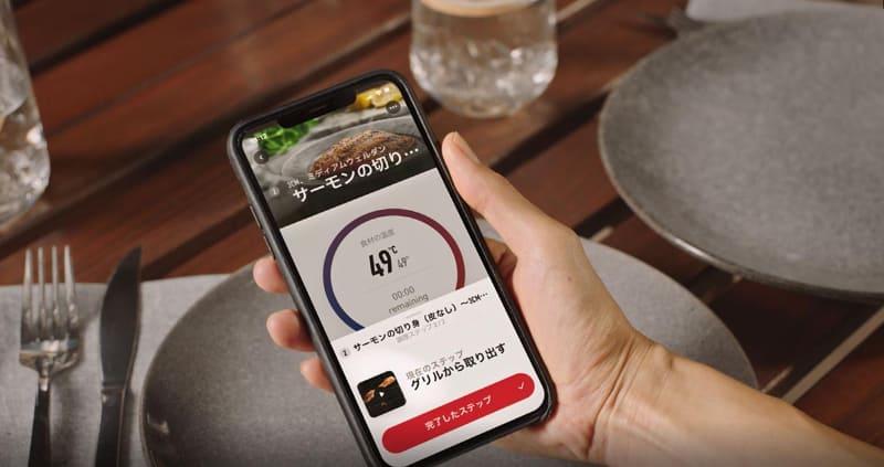 スマホアプリで調理の工程をサポート