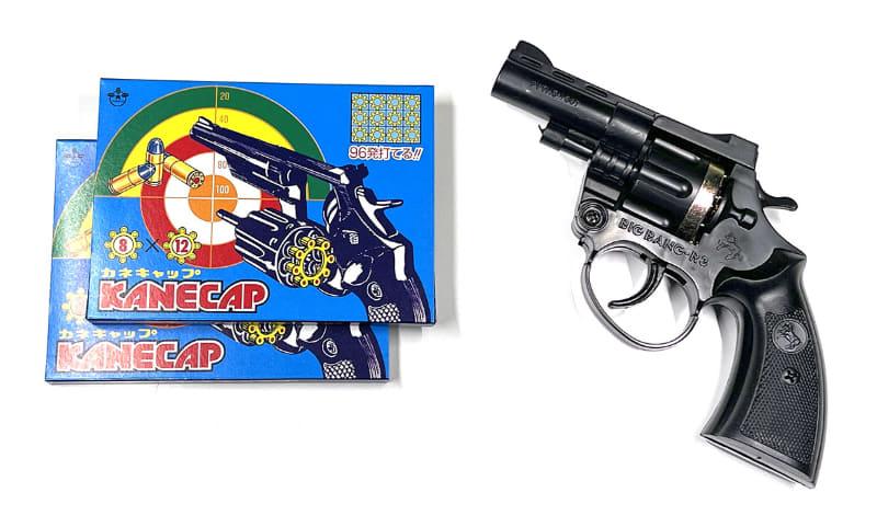 """火薬とセットで、<a href=""""https://www.amazon.co.jp/dp/B00BLVD9J6/"""" class=""""n"""" target=""""_blank"""">Amazonで550円で売られています</a>"""