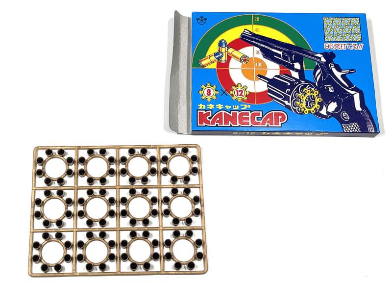 火薬は1箱で8発×12セット。96発撃てますが、これが2箱付きだったので192発撃てます。いや撃てるっていうか鳴らせます