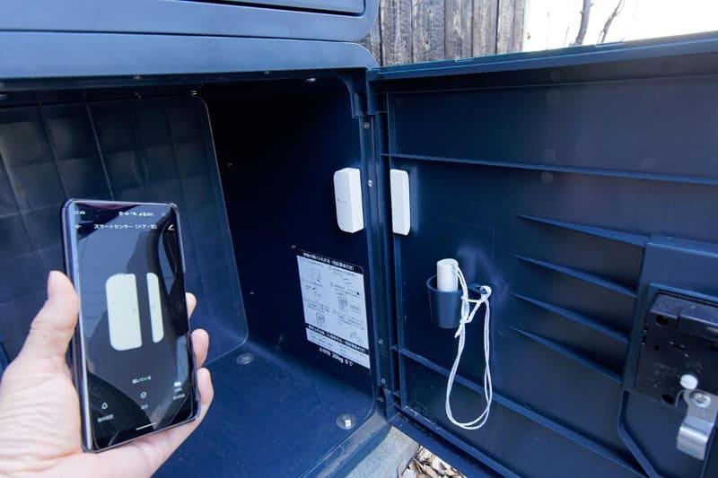 開けたタイミングで通知が届くので、宅配業者が荷物を入れた瞬間に気付ける。ただしセンサーに雨がかからないように