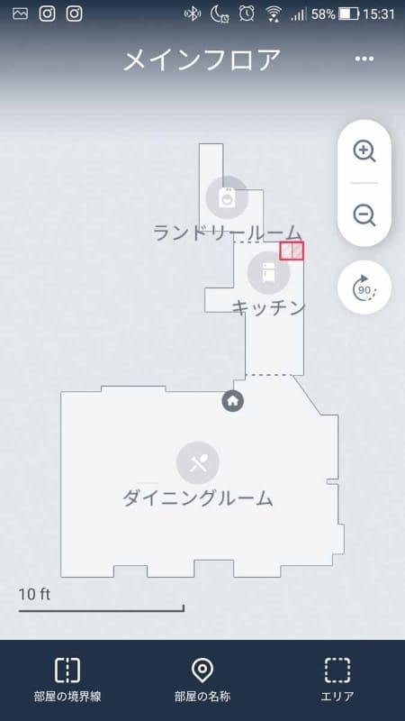 これはi7+が作成した地図。部屋ごとにエリアを区切り、進入禁止エリアは赤く囲っている。掃除エリアを指定できて便利だが、この機能はi3にはない