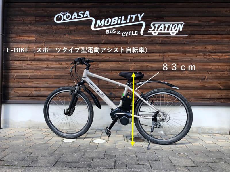 パナソニック製スポーツタイプの電動アシスト自転車「ハリヤ」が12台用意されている