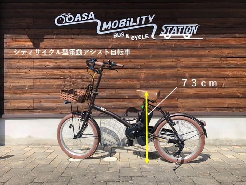 シティサイクルタイプの電動アシスト自転車もレンタル可能