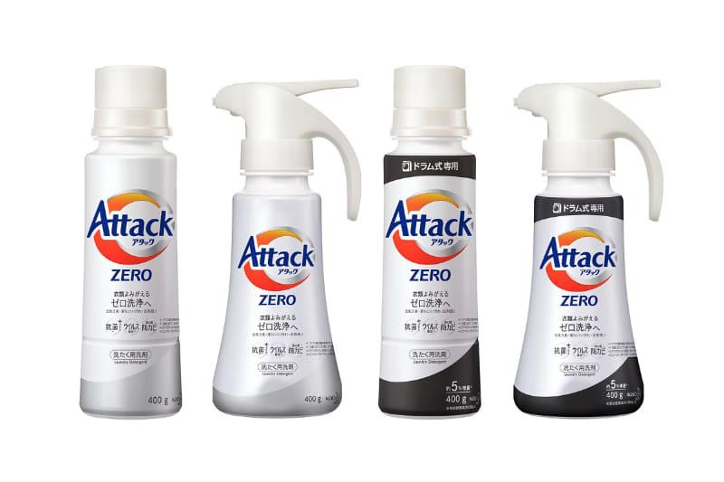 「アタック ZERO(ゼロ)」改良新発売。左から通常用ボトルタイプ/ワンハンドプッシュタイプ、ドラム式専用ボトルタイプ/ワンハンドプッシュタイプ