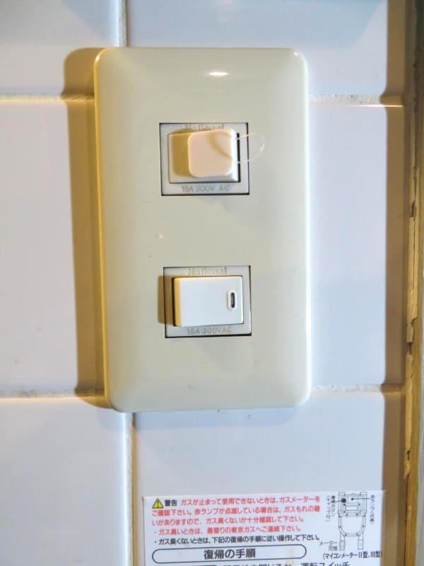 スイッチのオン側に補助シートを取り付ける
