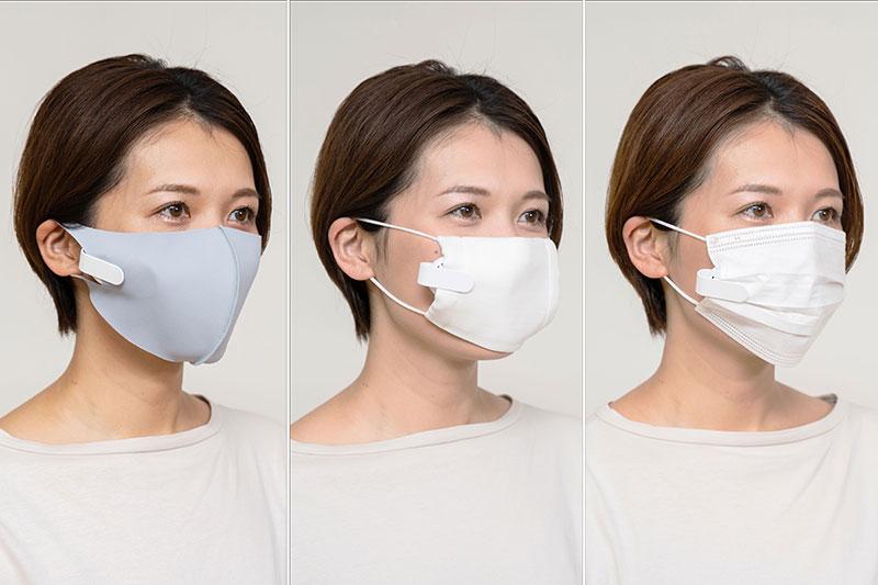 不織布/布/ウレタンなどのマスクに対応