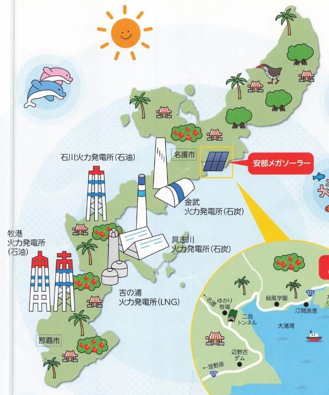 沖縄本土の発電所。最新型のLNG発電所も導入されているが、まだ1カ所のみとなっている
