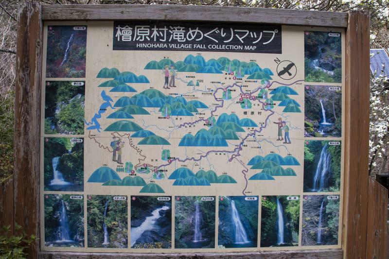 檜原村には滝が多いが、どれも道路からは山道を歩かないとたどり着けない。でも、それは筆者的なe-bike+徒歩にピッタリなので、今後はROADREX 6180で檜原の滝巡りもしてみよう