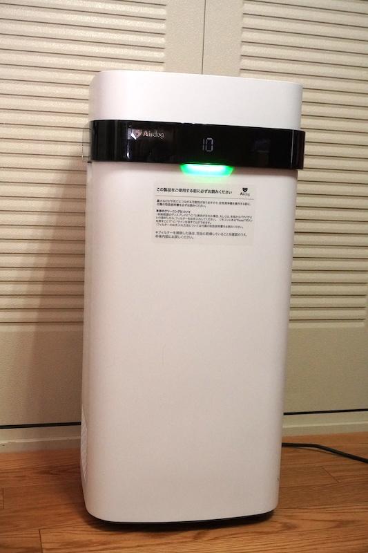 トゥーコネクト「Airdog X5s」店頭予想価格10万6,500円