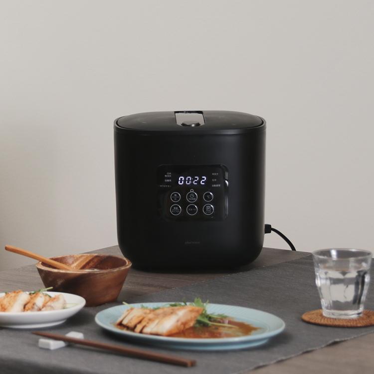 糖質カット炊飯器「MO-SK002」