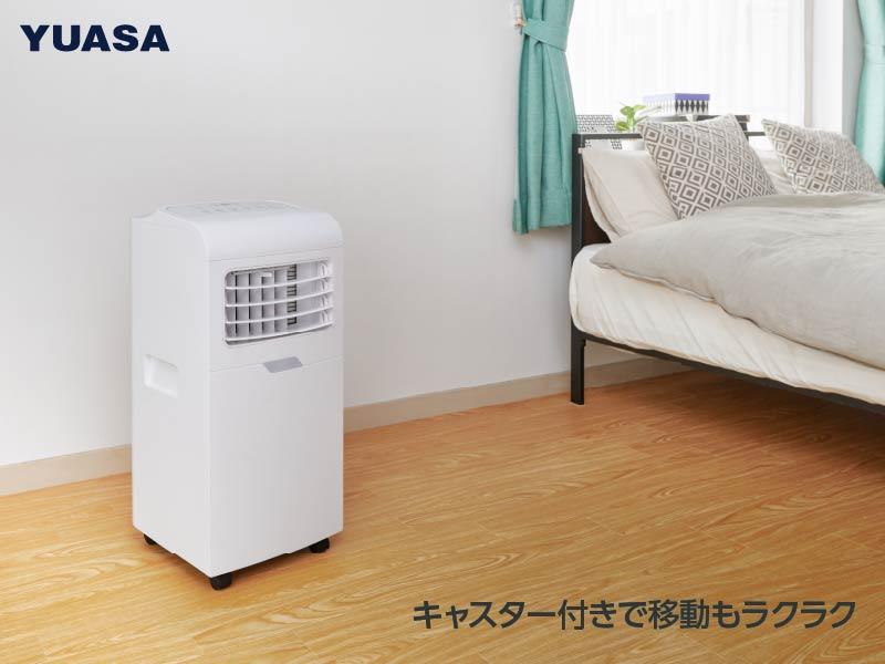 どこでもエアコン冷房/どこでもエアコン冷暖