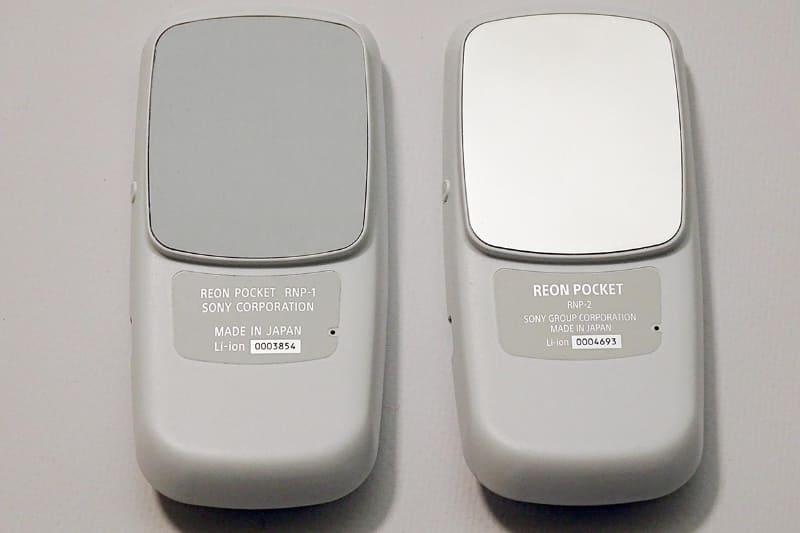 左が旧モデル。メタルプレートの上に薄いシリコンが貼られていた
