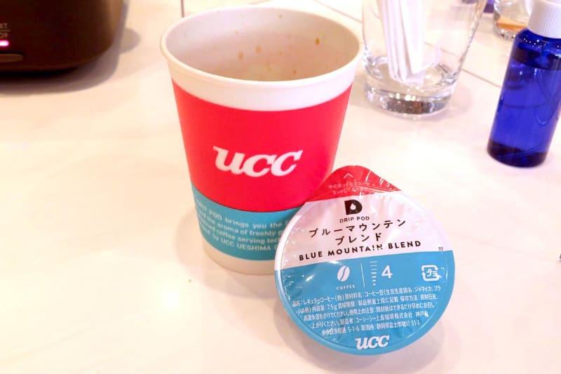 試飲したコーヒーはブルーマウンテンブレンド