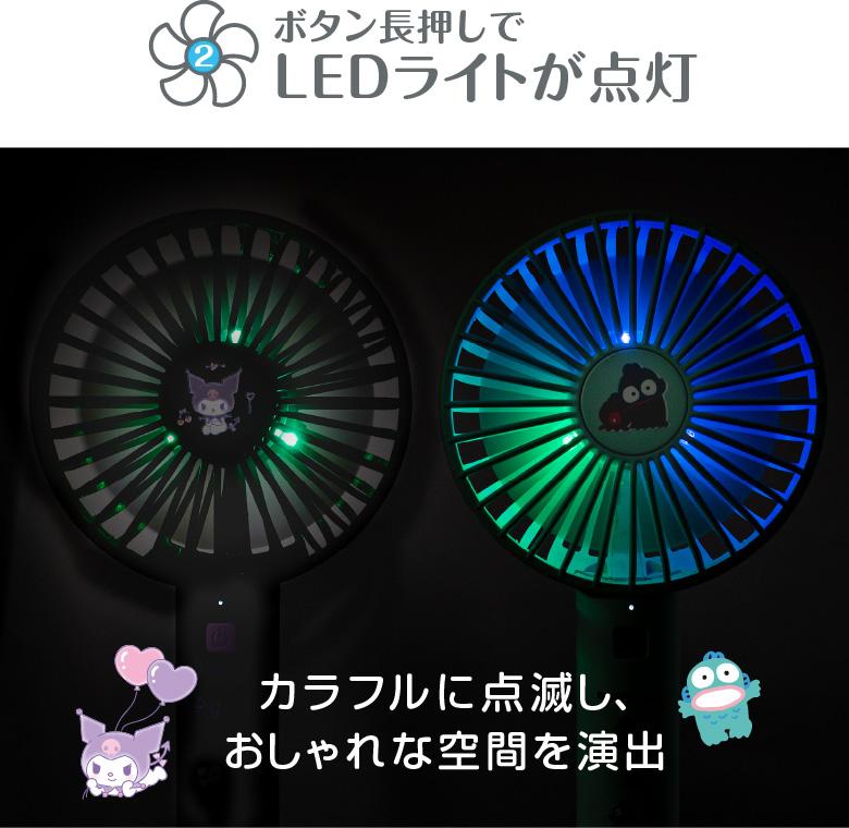 LEDライトを搭載