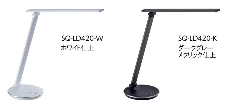 SQ-LD420