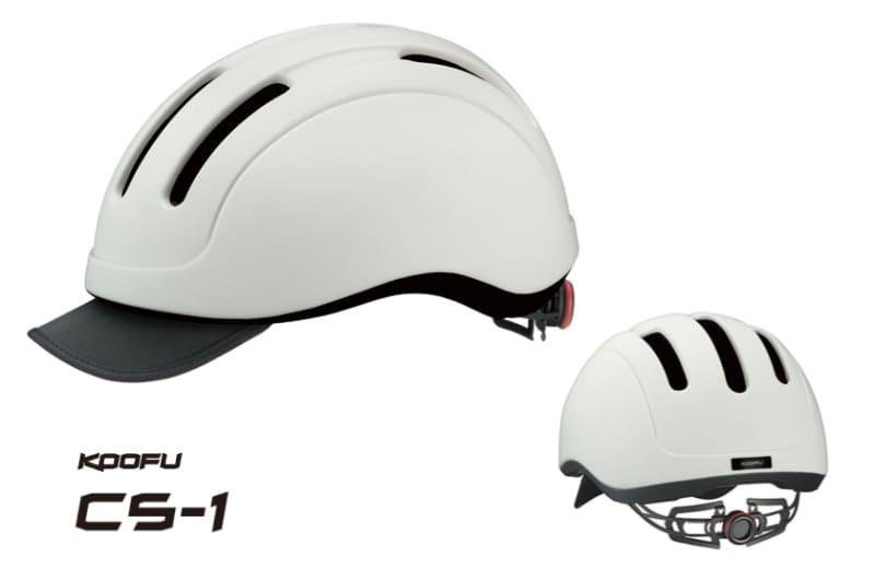 脱着可能なバイザー付きヘルメット。画像のカラーはマットオフホワイト