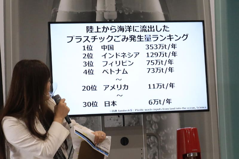 日本は世界的に見るとプラゴミはそれほど海洋に流出していないとのこと