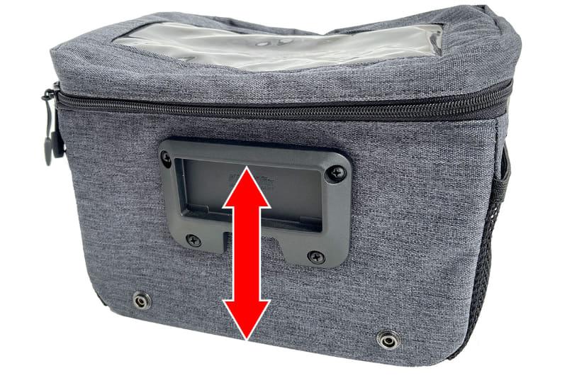記事中では、バッグプレート上端からバッグ底面までの高さを明記しておきますので、そのバッグが自分の自転車に取り付けられそうかの参考にしてください