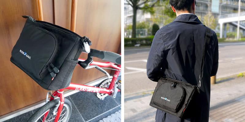 KLICKfixにより自転車への着脱はワンタッチ。背面のプレート周囲にはやや硬質の板が仕込まれており、自転車に装着した状態でも型崩れしにくい作りになっています。外して肩がけすれば、ショルダーバッグとして違和感のない見栄えです