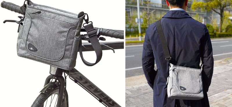 ちょっとオシャレな見栄え。このバッグにも背面のプレート周囲にやや硬質の板が仕込まれており、わりと薄いので、自転車に装着した状態ではより型崩れしにくくなっています