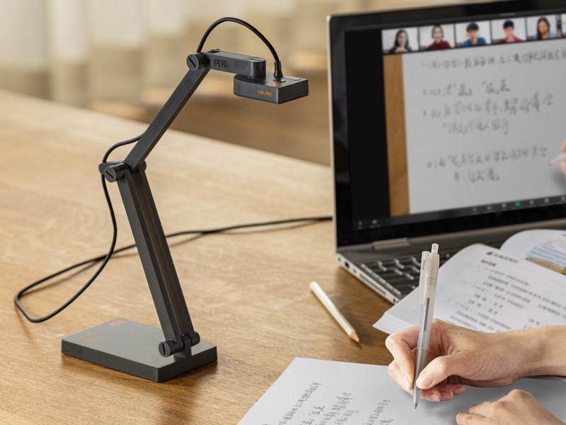 USB書画カメラ「IPEVO(アイピーボ) V4K PRO」