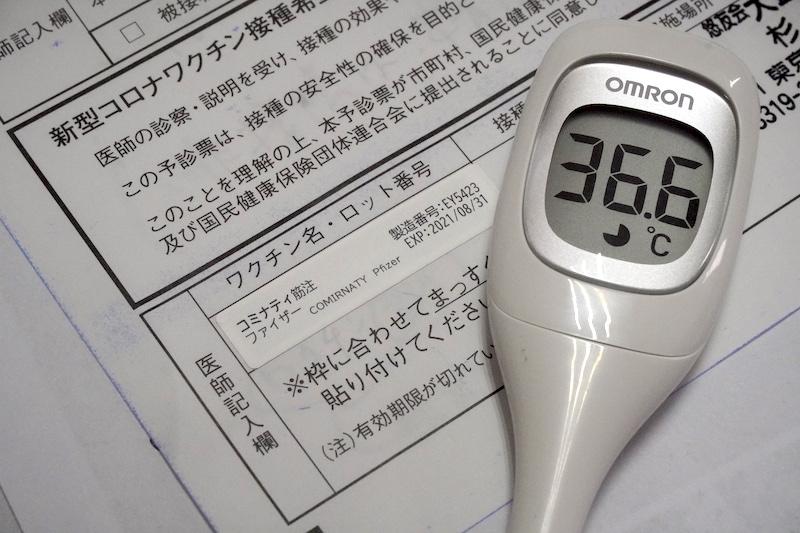 接種したワクチンはファイザー製、購入した体温計はオムロン製! (けんおんくん わき専用 MC-681)