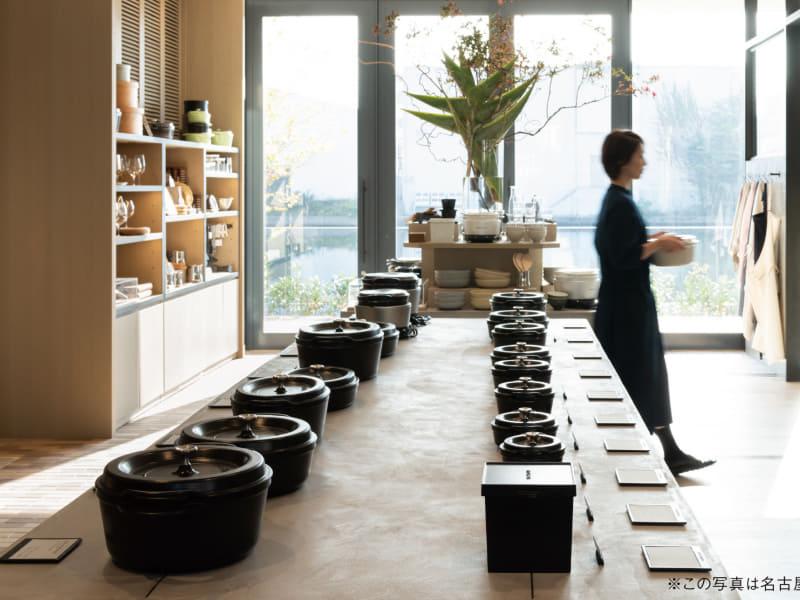 バーミキュラブランドの体験型複合施設(写真は名古屋の「バーミキュラ ビレッジ」)
