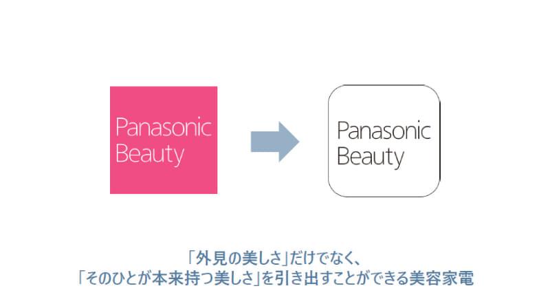 ロゴもピンクから白色へ変更