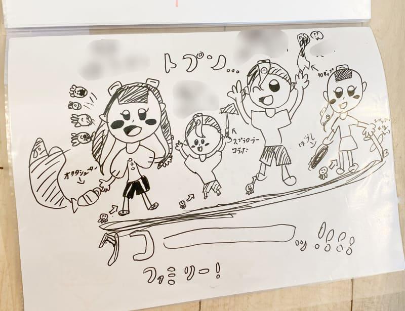 娘が描いた、スプラトゥーンをモチーフにした家族の集合絵