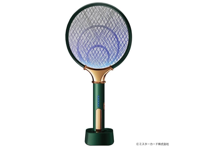 ビリビリ蚊トラップ MR-UBLF01 グリーン