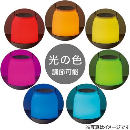 自動で色が移り変わる連続点灯モードも用意