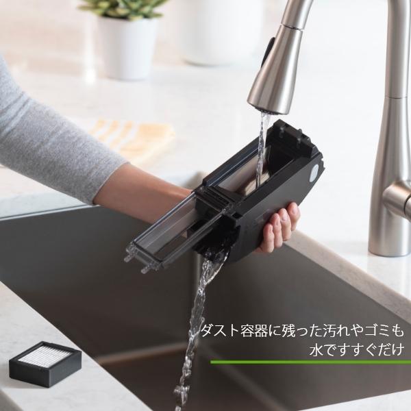 ダスト容器を水洗いできる