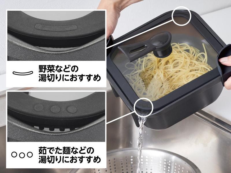 ガラスふた、鍋つかみが付属する。湯切りしやすい点も特徴