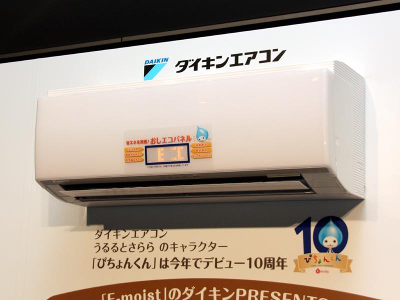 ダイキンのエアコン「うるるとさらら」の最新モデル「Rシリーズ」。暖房時の体感温度を上げて、エアコンの消費電力を抑える「快適エコ」運転を省エネ化した