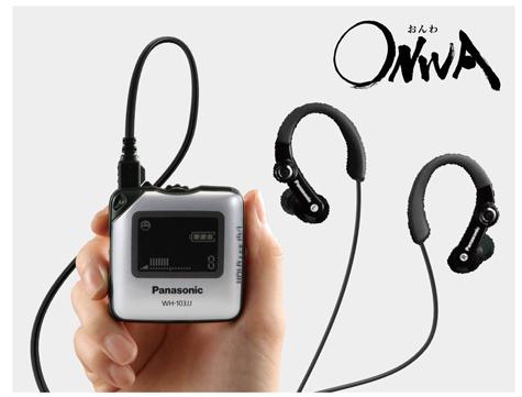 聞こえにくさを解消するため「ONWAモデルJJ」では、両耳に設置する耳かけ型のイヤホンを採用した