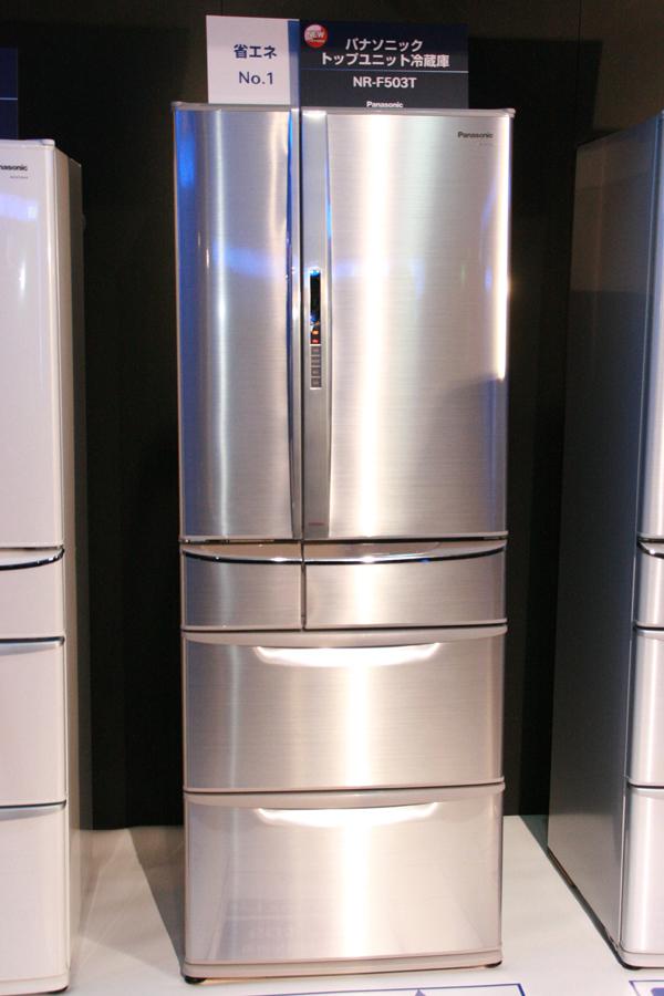 冷蔵庫も対象商品。写真のパナソニック「NR-F503T」を購入することで、エコポイントが10,000点もらえる