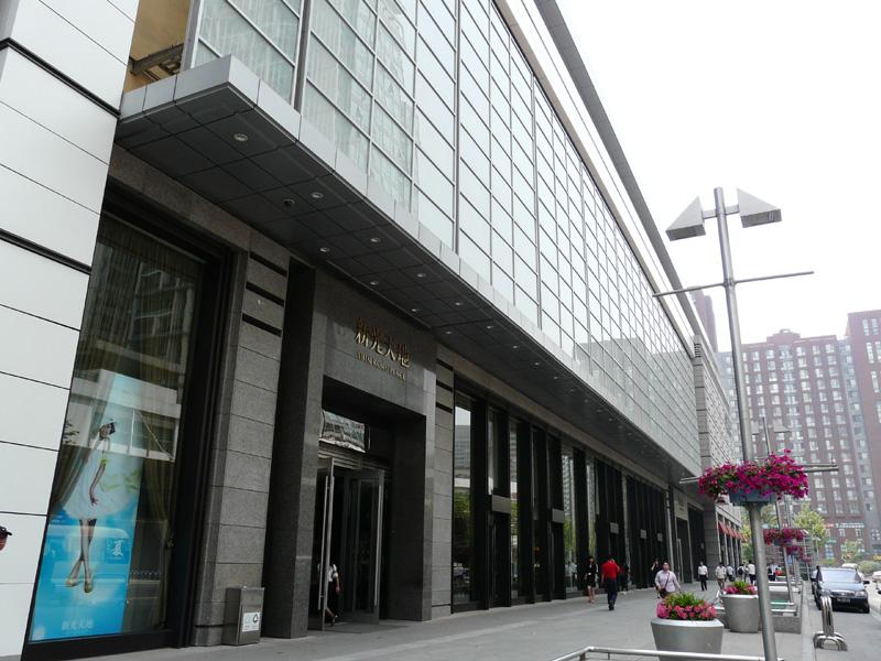 パナソニックセンター北京が入る北京市内の新光天地