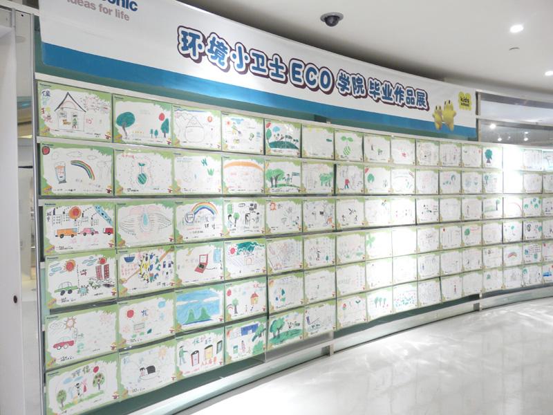 2007年のオープン時から実施している小学生を対象にした環境教室は、月2回のペースで開催。これまでに1,300人が参加している