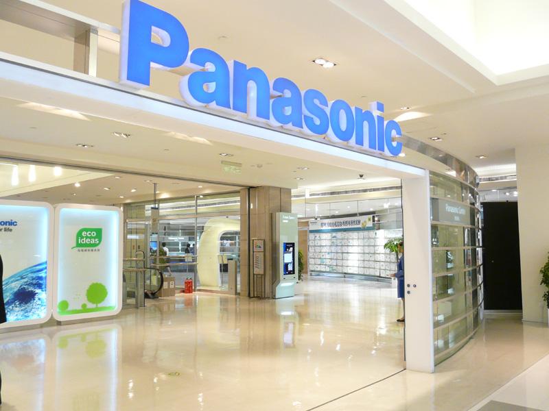 新光天地の5階および6階にあるパナソニックセンター北京