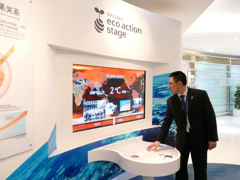 eco action stageでは、地球が温暖化していく様子がシミュレーションできる